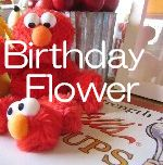 フラワーギフト 誕生日プレゼント フラワーアレンジメント  花